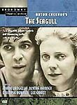 The Seagull David Clennon Blythe Danner Olympia Dukakis George Ede Lee Gran