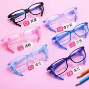 100 Pcs The New Tr90 Childrenand039s Spectacles Frame Cute Fashion Student Eyeglasses