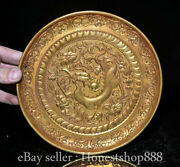 Assiette De 8 Old China Copper Gold Dynasty Palace Dragon Phoenix Flower Tray