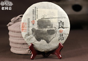 2014 Liang Pin Precious Cake Collectable Old Tree Raw Pu-erh 400g Puand039er Puer Tea
