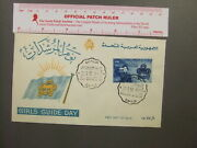 Boy Scout Stamp Cover - Girl Guides Egypt 1962 Fdc 0140ee