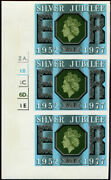 1977 Jubilee 8andfrac12p Sg 1033a Imperf Corner Strip Of Three With Cylinder All U/m.