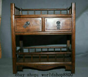 17 Old Chinese Huanghuali Wood Carving Dynasty Dragon Drawer Flower Bookshelf