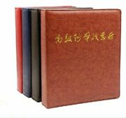 Leather Loose Leaves Paper Money And Coins Album Home Decoration Collection Book