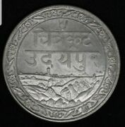1928 Mewar Rupee India Princely State Unc