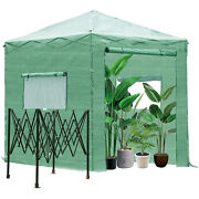 8x8x8xft Greenhouse Hot Green House Outdoor Portable Garden Plant Shed Hot House