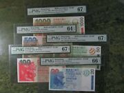 2003 Hong Kong Set Of 5 Replacement/star Notes From 20-1000