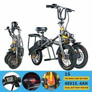48v 350w 15.6ah Foldable Electric Tricycle Folding Two Battery 14 Inches 3 Wheel