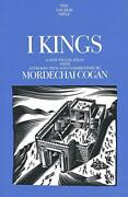 I Kings The Anchor Yale Bible Commentaries By Mordechai Cogan Hardcover