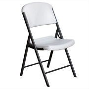 Lifetime Commercial Grade Contoured Folding Chair, 4 Pack, White Granite On Grey