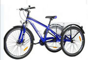 26 Mountain 7 Speed Bike Tricycle Outdoor Sports Sightseeing Gift +tools+basket