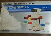 Block Robot Famicom Nintendo Family Computer Used From Japan Rare Boxed [ty]