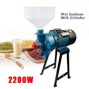 2200w Wet Electric Feed Flour Mill Cereals Grinder 110v Corn Grain Wheat+funnel