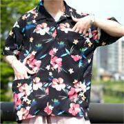 Engineered Garments Camping Shirt Short Sleeves Menand039s Size L Tropical Print Used