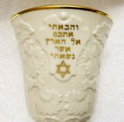 Lenox Judaica Collection Elijahandrsquos Wine Cup Goblet Passover Seder Made In Usa