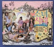 Snsd [into The New World] All Member Autographed Signed Album Girlsand039 Generation