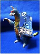 New Bandai Movie Monster Series Gigan Soft Vinyl Doll With Tag From Japan S1950
