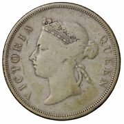 1887 British Straits Settlements Silver 50 Fifty Cents Queen Victoria Km13