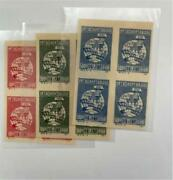 China 1949 Trade Union Conference Unissued Stamps Mnh Block Missing Perf 12lot