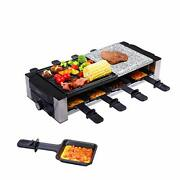 Raclette Table Grill, Electric Indoor Grill Korean Bbq Grill, Removable 2-in