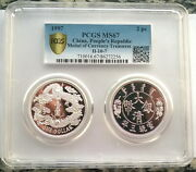 China 1997 Qing Dragon Dollar Silver Coin Pcgs Ms67 Set Of 2 Medalsbu