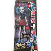 Monster High Ghoulia Yelps Doll Scaris City Of Frights 2012 Mattel Nib Nrfb New