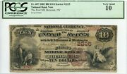 Fr. 487 1882 Bb 10 Ch 2225 National Bank Note Brewster New York Pcgs 10 Vg