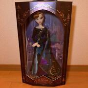 Disney Store Limited Doll Frozen Anna And The Snow Queen 2 Queen Look 225/ak