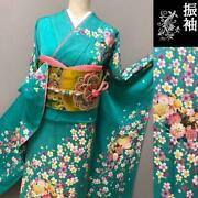 Sale Price Price Gold Piece Embroidery This Long-sleeved Kimono Kenran