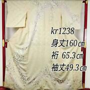 Kr1238 Beautiful Items A Gem Jouhinogasa Embroidery Luxurious General Embro