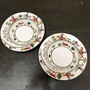 Wedgwood Hunting Scene Soup Plate Pair 7.8 Bone China Made In England Vintage