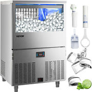 Vevor 265lb Commercial Lunar Ice Maker Built-in Undercounter Ice Cube Machine