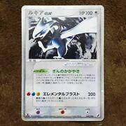 【ex+ Nm】pokemon Lugia Ex Unseen Forces 090/106 1st Edition Holo Japan F/s
