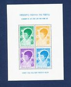Korea - Scott 922a - Fvf Mnh S/s -yook Young Soo, Wife Of President Park