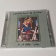 New Cd The Most Holy Rosary Recited Un Chaldean Catholic Church Virgin Mary God