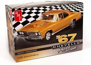 Amt 125 Scale 1967 Chevy Chevelle Pro Street Model Car