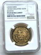 Singapore 1993 Year Of Rooster 250 Ngc Pf69 1oz Gold Coinproofrare