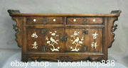 23 Old Chinese Huanghuali Wood Dynasty Drawer Classical Cupboard Cabinet Desk