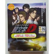 Initial D Complete Boxset Anime Dvd English Subtitle All Region Free Keychains