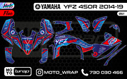 Graphic Kit Yamaha Yfz 450 Stickers Holographic Details Neon Red 500 Microns