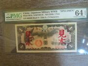 1940 China Japanese Occupied China Military During Wwii, 1 Yen Specimen