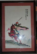 Woman Warrior Pre Communist China Silk Embroidery Framed Authentic Rare Find