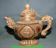 13 Old Tibet Noble 100 Pure Silver Inlay Gem Handle Wine Pot Teapot Flagon