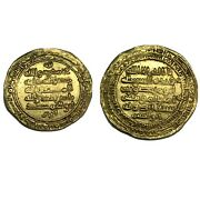 Antique 5th Or 10thc Rare Islamic Arabic Solid 999.9 24ct Yellow Gold Coin Money