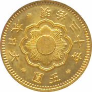 New 5-yen Gold Coin Meiji 30 Ministry Of Finance Extreme Beauty Product Id29