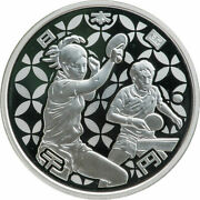 Tokyo 2020 Olympic Games Commemorative Thousand Yen Silver Coin Proof Coin Set