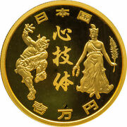 Tokyo 2020 Olympic Games Commemorative 10000 Yen Gold Coin Proof Coin Set Vi