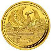 20th Anniversary Of His Majesty The Emperorand039s Reign 10000 Yen Proof Gold Coin