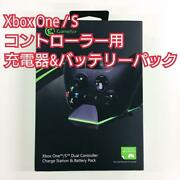 Xbox One Controller Charger Battery Pack