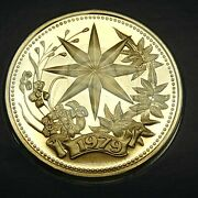 1979 Belize 100 Dollars Proof Gold Coin The Golden Star Of Christmas